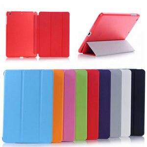 Кожаный чехол из искусственной кожи для ipad mini1 2 3 4 5 mini2 mini 3 mini4 mini 5 Магнитный чехол для планшета с функцией пробуждения и сна для mini1/2/3/4/5