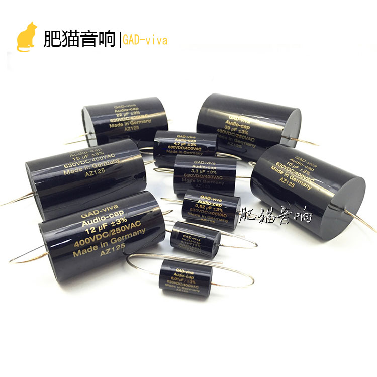 1lot/2pcs German Original GAD-viva Zinc Audio-cap Silver 0.01uf-100uf 400V-630V Foil Fever Audio Capacitor Free Shipping