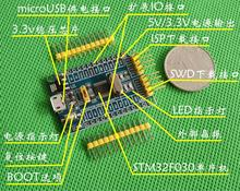 Новый YS-39 STM32F030F4P6 core развития доска с ARM CORTEX-M0 Core 100% новый оригинальный Бесплатная доставка 12001235