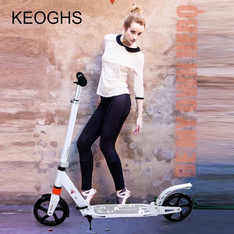 Adulte enfants coup de pied Scooter léger hauteur coup de pied Scooters réglable en alliage d'aluminium pliant adultes pied Scooters dédouanement