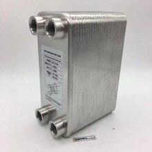 B4-014-50 конструкция рифленой пластины обеспечивает очень высокие коэффициенты теплопередачи, приводящие к меньшему теплообменнику