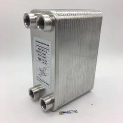 B4-014-50 zaprojektowana blacha falista zapewnia współczynniki przenoszenia bardzo wysokiej temperatury  co powoduje mniejszy wymiennik ciepła