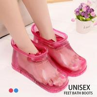 Foot Bath Massage Shoes Feet Slipper Bath Massager Household Body Relaxation Soak Acupoint Health Care Tool