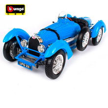 Bburago 1:18 1934 bugatti type 59 luxury blue car diecast 252*120*65 classic car model cool motorcar collecting for men 12062(China)
