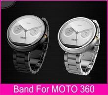 De calidad superior negro plata 22 mm enlace pulseras pulsera para Moto 360 banda Motorola Moto 360 reloj inteligente + herramienta + biela