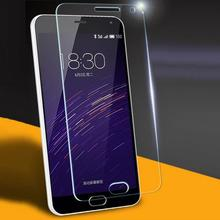 2.5D zero.3mm tempered glass For Meizu M2 Notice Meilan Notice 2 display screen protector guard movie entrance case cowl +clear kits