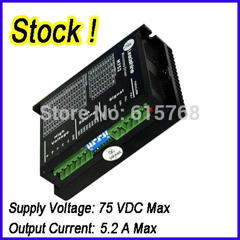 Leadshine M752 2 фазы аналоговый шагового привода Max 70 Vdc 5.2A В наличии! Бесплатная доставка!