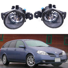 For NISSAN PRIMERA  WP12 P12  2002-2015  Car styling Fog Lamps 55W halogen Lights 1SET