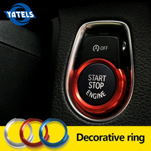 aluminum dedicated a key to for BMW F30 316i 320i 328i F20 start button decorative circle ignition coils Stickers Car-styling цена 2017