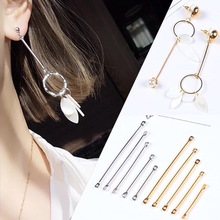 50pc/pack Double Cylinder Connecting Rod Metal Earrings Ear Clip Ear Hook DIY Handmade Ear Jewelry Materials Accessories