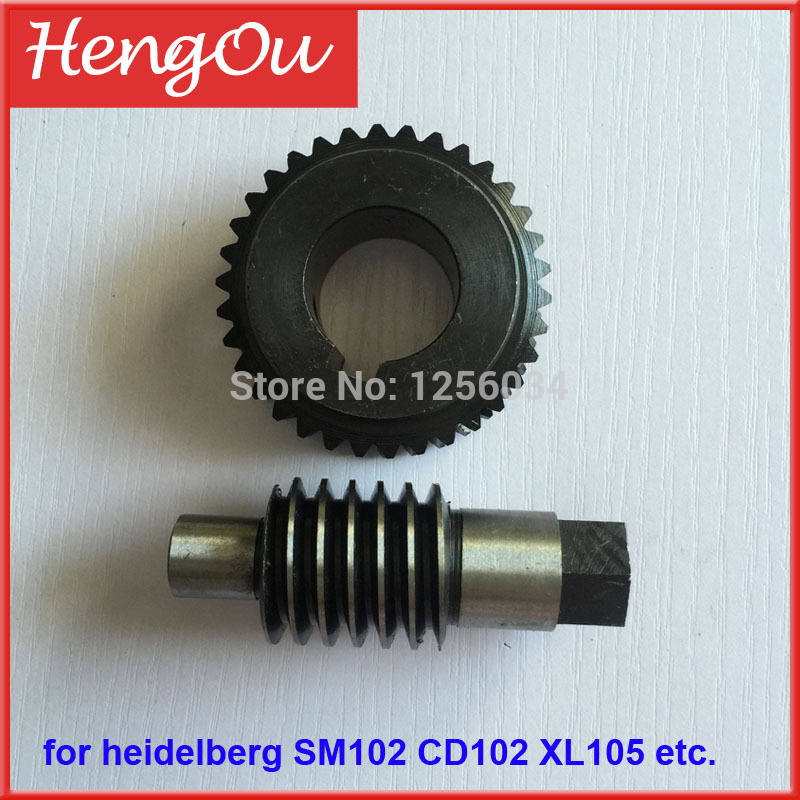 2 pairs good quality worm and gear for Hengoucn SM102 CD102 XL105 machine