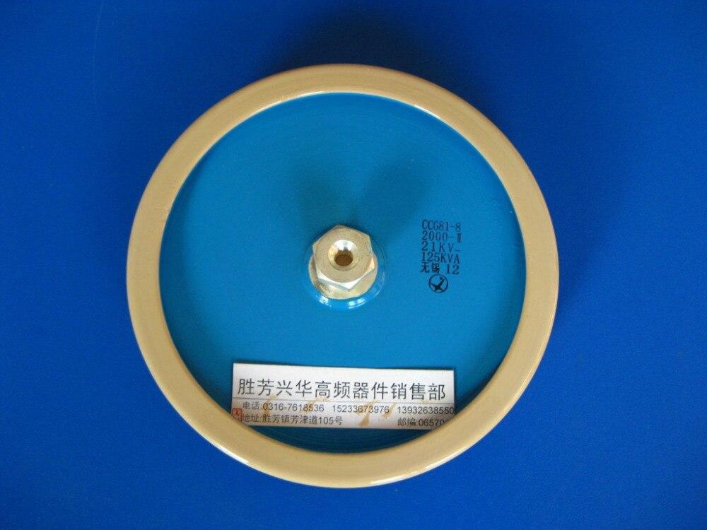 ФОТО Round ceramics Porcelain high frequency machine  new original high voltage CCG81-8 2000PF 2000-II 21KV 125KVA
