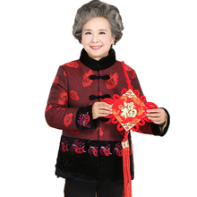 WAEOLSA Chinese Style Elderly Womens Quilted Coat Tangzhuang Design Winter Coat Grandma Puffer Padded Jackets Fleece