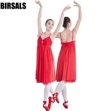 Top Quality Adult Ballet Dance Dress Women Practicing Skirt Leotard Lyrical Dress Ballet Performance DressSD4027