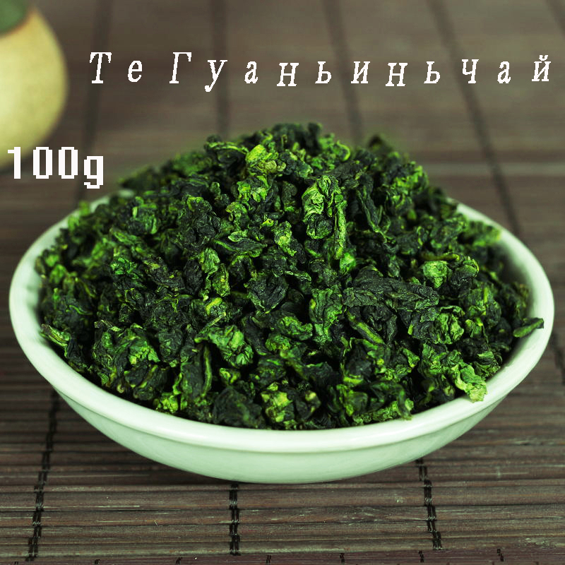 100g Famous Chinese Tea of Anxi Oolong Tea, Green tikuanin Fujian Oolong Tea Weight Loss Secret Gift