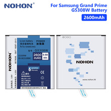 Get more info on the NOHON 3.8V 2600mAh EB-BG530BBC Lithium Battery For Samsung Grand Prime SM-G5308W G530Y/G531/G531H/G531F/G513M/G550/j2 Prime