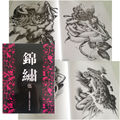 free shipping Wholesale Chinese Tattoo Flash Book JinXiu 5 A4 New --Angels and fairy