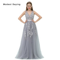 Wholesale Sexy Sheer Grey A Line Beaded Lace Evening Dresses 2017 Formal Long Engagement Party Prom