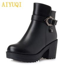 AIYUQI Ankle boots for women 2019 new women boots genuine leather,wool plus size 41 42  snow boots women,female shoes winter aiyuqi 2019 new ankle boots on the platform winter genuine leather female snow boots high heel luxury women wool boots shoes