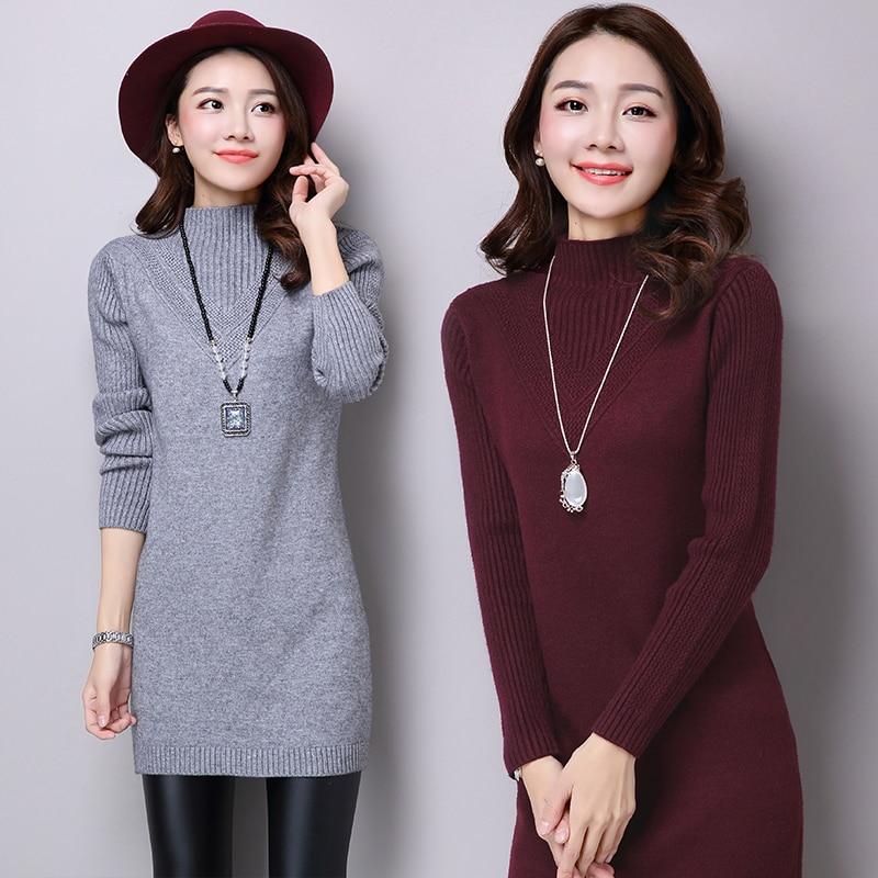 2017 la Primavera y el invierno nuevo suéter Coreano suéter de cachemira suelta