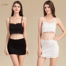 Женская короткая Нижняя юбка белое черное нижнее белье свадебные