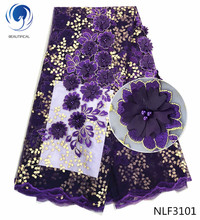 BEAUTIFICAL Purple french lace fabrics Latest elegant 3d appliques tulle mesh fabric with beads nigerian 5yards NLF31