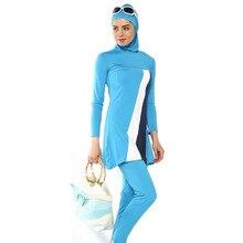 Женская одежда для плавания Lslam хиджаб-купальник женский купальник для плавания мусульманский для плавания одежда Буркини комплекты бикини ислам