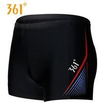 Мужские шорты для плавания эластичные дышащие быстросохнущие