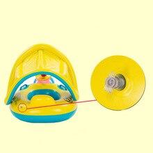 Безопасный детский надувной; для плавания Регулируемый Зонт сиденье Лодка кольцо плавательный бассейн YS-BUY