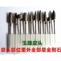 2 35mm Shank Sharp Sintered Burs Jade Carving Tools Peeling Diamond Grinding Heads Mounted Points Cylindrical