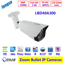 IR-CUT HD Network IP CCTV Onvif outdoor bullet 3MP IP Camera 2.8-12mm Manual zoom lens P2P With bracket