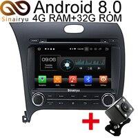 Sinairyu 8 Octa Core Android 8 0 4GB RAM 32GB ROM Car DVD Radio GPS Player