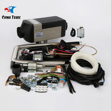 With GSM cellphone control 2kw 24v diesel air parking heater similar with Webasto heater ( not webasto ) for boat truck car