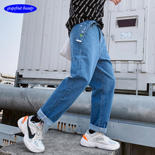 Grapefruit beauty Official Store2019 Summer New Mens Thin Light Jeans  Casual loose Blue Trousers Male Brand pants