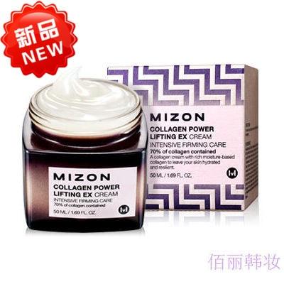 MIZON Collagen Power Lifting EX Cream 50ml adidas 50ml