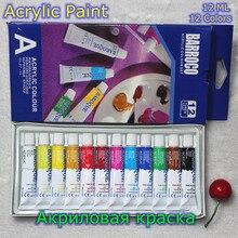 12 Farben Acrylfarbe Farbe Set Professionelle Acrylfarben Pigment für Künstler 12 Rohre 12 ML Nail art Malerei Zeichnung werkzeug