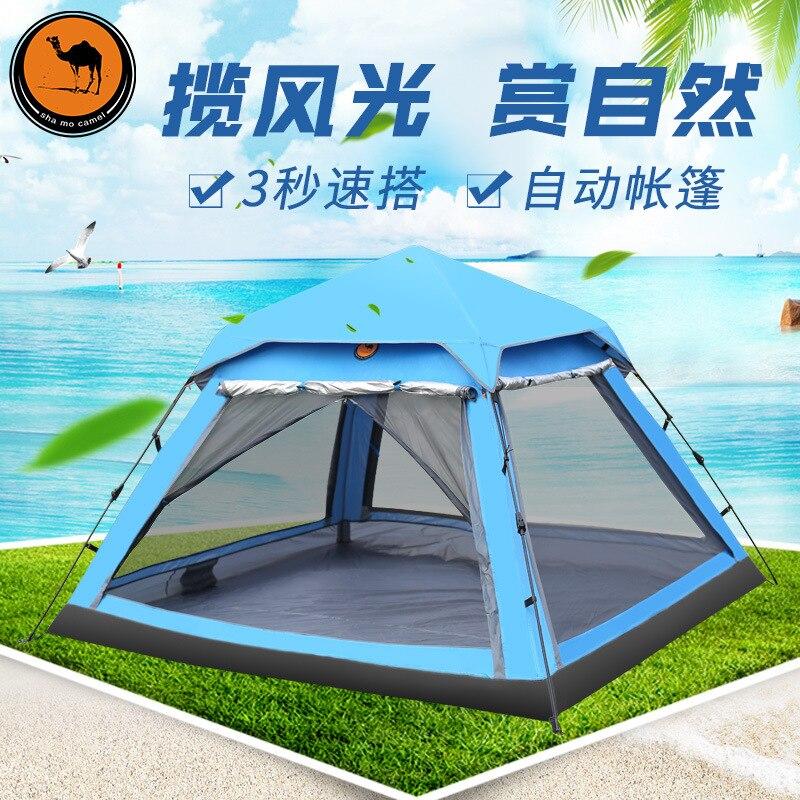 Tente touristique