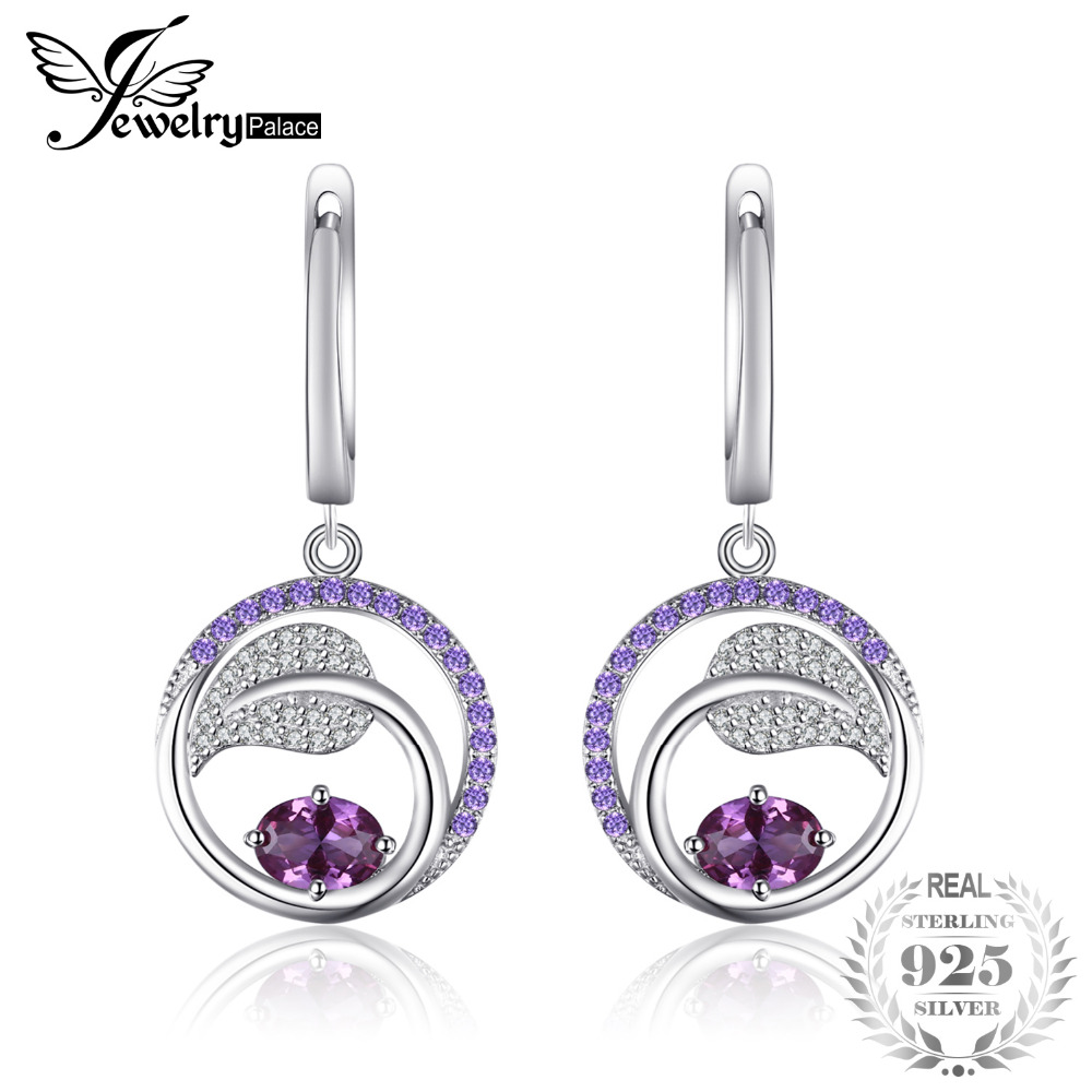 JewelryPalace Leaf 1.7ct Created Alexandrite Purple
