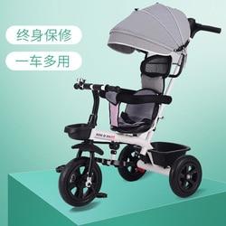 Wózek dziecięcy trójkołowy rower dziecięcy 1-6Y wózek parasolowy samochód dla dzieci rowerek dziecięcy na trzech kółkach wózek rower dla dziecka