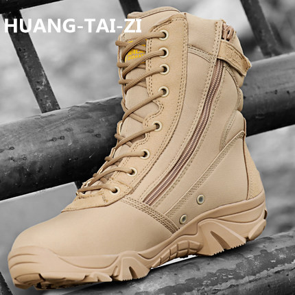 New Brand Good quality Military boots Summer super bot light asker combat boots mens breathable tactical desert boots big size ...