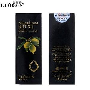Image 3 - 50 мл Уход за волосами маска для волос 100% чистое марокканское аргановое масло лечение кожи головы макадамии ореховое масло для сухого и поврежденного питания волос