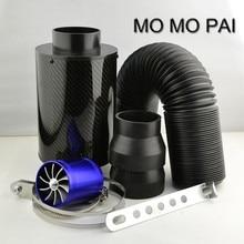 2017 caliente Universal Racing Kit de Inducción de Alimentación En Frío y Fibra de Carbono caja del filtro de admisión de aire con ventilador para mejorar la potencia momo pai