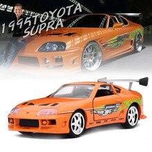 1:32 El Rápido y Furioso SUPRA Modelo de Coche de Metal de Aleación a Troquel y Vehículos de juguete Modelo A Escala En Miniatura Modelo de Coche de Juguete Juguetes para regalo