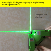 Green laser rechargeable 90 degree laser ruler Right angle ground line Green level / level / 90 degree angle line