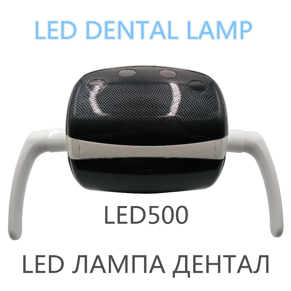 цена на 2017 New Arrival LED Oral Light Induction Lamp For Dental Unit Chair 22mm connection Dental lamp for dental chair