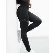 Женские модные леггинсы, брюки для женщин, женские леггинсы для фитнеса, брюки, брюки, S-XL