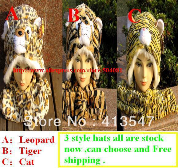 2017 Fashion Lovely New Plush Animal HatsTiger Leopard Cartoon Soft Warm Hats Long Scarf/Gloves Winter Caps Free Shipping