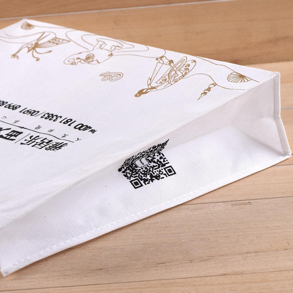 Индивидуальный нетканый мешок, нетканый Подарочный мешок, Нетканый мешок с ручками
