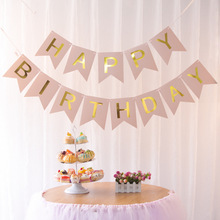 Happy Birthday Banner Bunting Hanging Flag Party Decor Boy Girl Baby Shower Sign