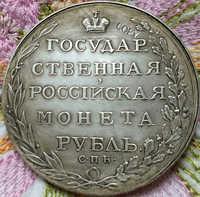 Venta al por mayor 1803 monedas rusas copia 100% cobre fabricación de monedas